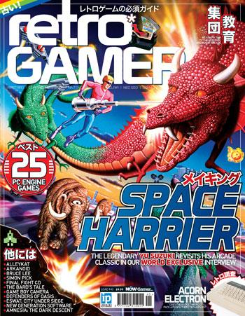 Retro Gamer Issue 145 Is Out Today! | Retro Gamer